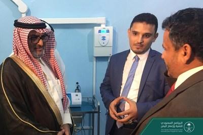 El Programa Saudí de Desarrollo y Reconstrucción de Yemen inaugura un hospital reformado y recién equipado en Yauf