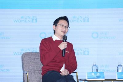 Zhou Tao, Executive President of Chengdu Institution New Economic Development