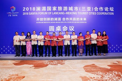 Round-table meeting during the 2018 Sanya Forum of Lancang-Mekong River Tourist Cities Cooperation