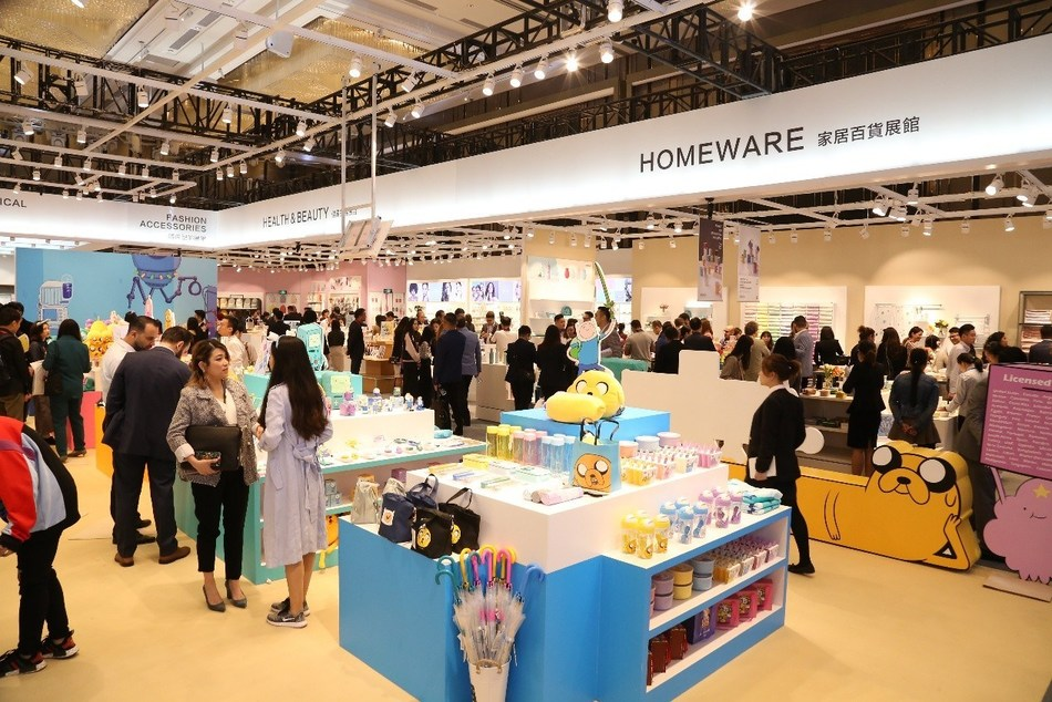 """2019 MINISO Global New Products Ordering Fair had set up six theme pavilions, five categories pavilions and five """"IP"""" pavilions"""
