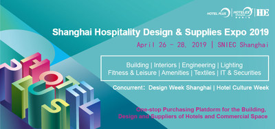 Hotel Plus - HDE is a one-stop purchasing platform for the building, design and suppliers of hotels and commercial space.