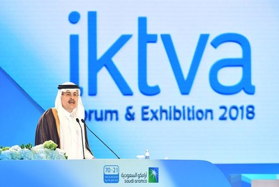 Saudi Aramco CEO Amin Nasser addressing 2018 IKTVA Forum in Dammam