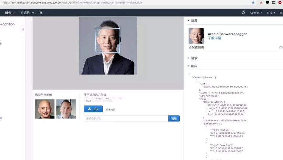 Amazon celebrity recognition identified Jiang as Arnold Schwarzenegger in the photo