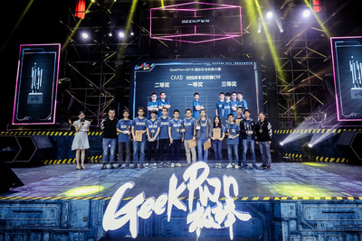 GeekPwn unveils the final result of the CAAD2018 online competition; The best team took home USD 38,000 cash prize