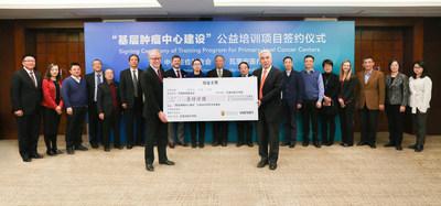 中国癌症基金会携手瓦里安 发力基层肿瘤中心建设