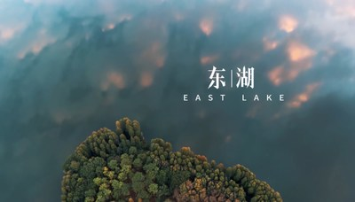 Promo video of Wuhan's East Lake makes stunning appearance