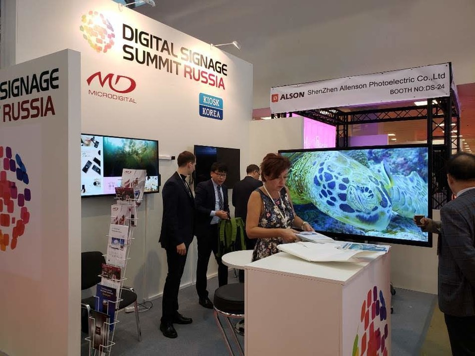 KIOSK KOREA and MDRUS: Participated in the ISR 2018 exhibition