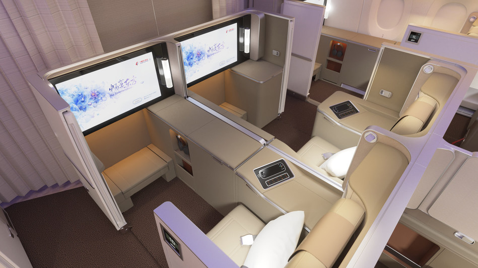 Business class of CEA's A350 (PRNewsfoto/China Eastern Airlines)