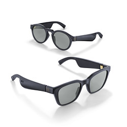 Bose announces Frames, a breakthrough product combining the protection and style of premium sunglasses, the functionality and performance of wireless headphones, and the world's first audio augmented reality platform — into one revolutionary wearable.