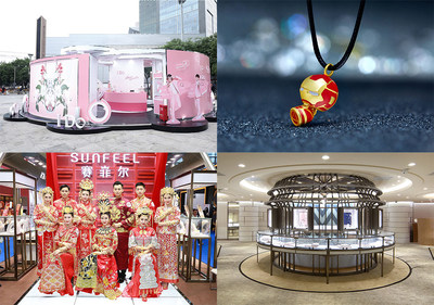 "Upper-left: HIERSUN's ""I Do"" Beijing Pop Up Store; Upper-right: Shenzhen Mover Culture Co Ltd's fine creations; Bottom-left: Shenzhen Sunfeel Jewellery Co Ltd is known for its creative marketing campaigns; Bottom-right: One of Zbird's experiential stores"