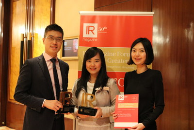 "Mr. Angus Chan, CFO (Left) and  Ms. Venus Zhao, Head of Investor Relation and Corporate Finance (Middle) on behalf of the Group accepted ""Best in sector: real estate""and ""Best use of multimedia for IR"" on 30 November, 2018 at the Conrad Hotel. (PRNewsfoto/Far East Consortium Internation)"