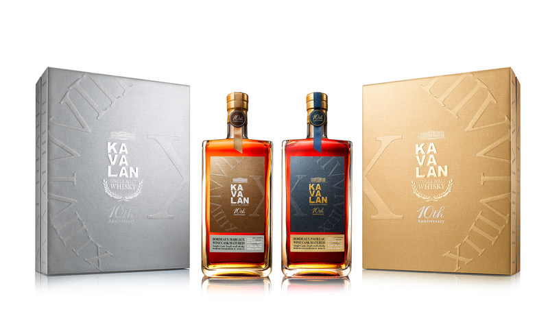 Kavalan 10th Anniversary Limited Editions, Kavalan Bordeaux Margaux and Kavalan Bordeaux Pauillac, fit together to complete the Roman numeral 'X' with a stylised passage of time running in an arc across their designs