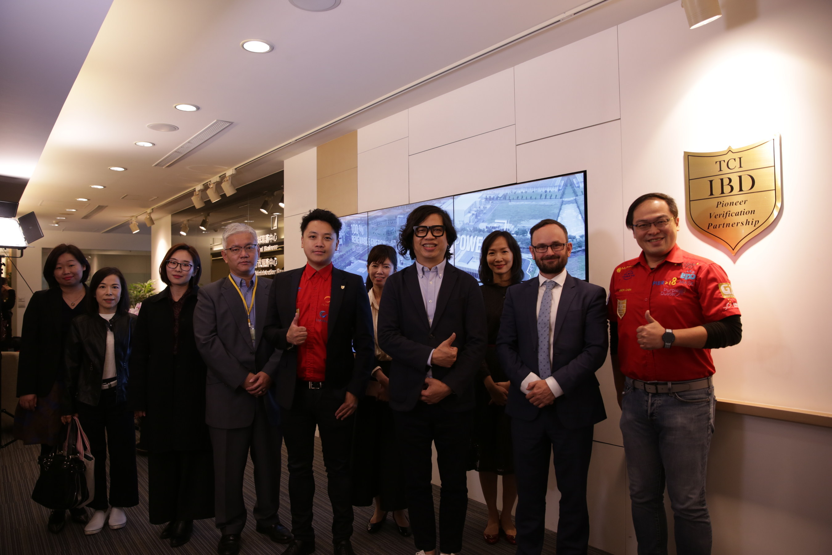 TCI called for greater cooperation between energy producers and purchasers, to create an alliance of companies working together for Taiwan's renewable development.