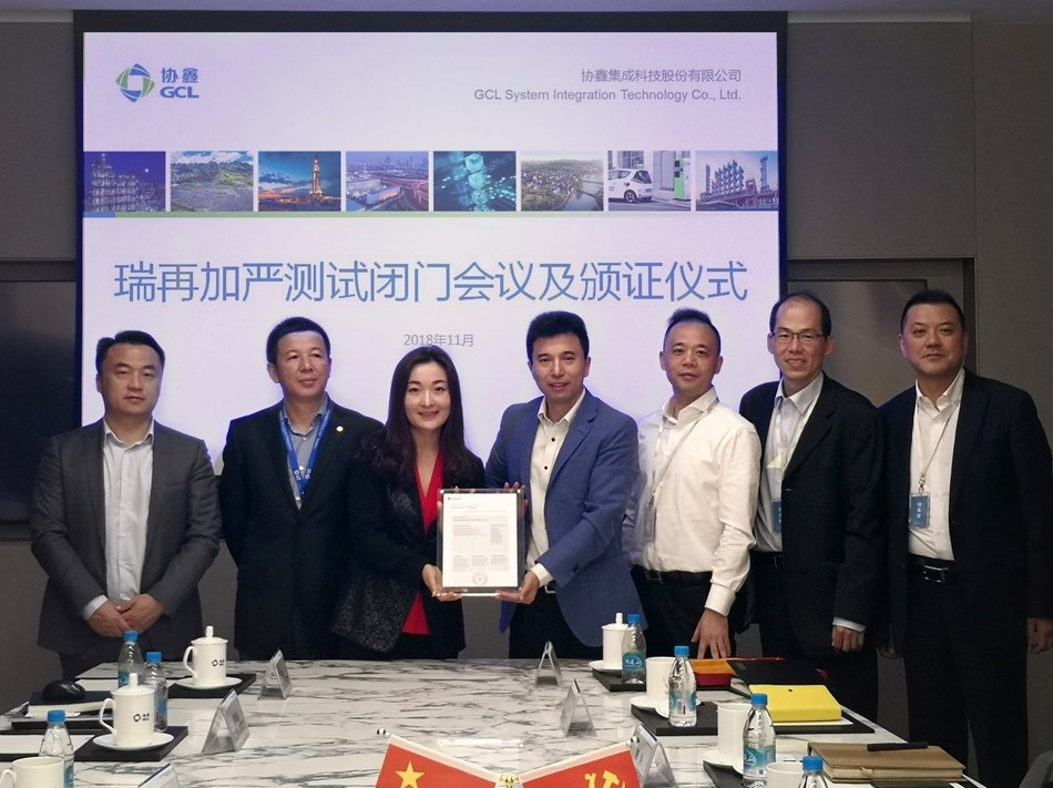 First Global CSR+ Reinsurance Certificate was awarded to GCL System Integration