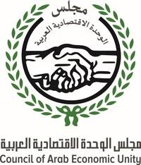 CAEU logo (PRNewsfoto/Council of Arab Economic Unity)