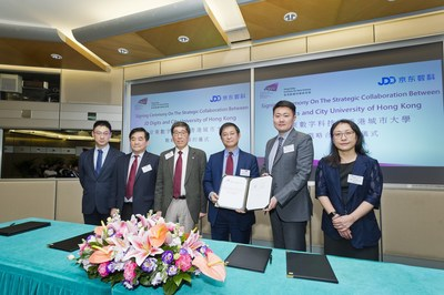 JD Digits and CityU to Jointly Launch a Laboratory in Financial Technology and Engineering