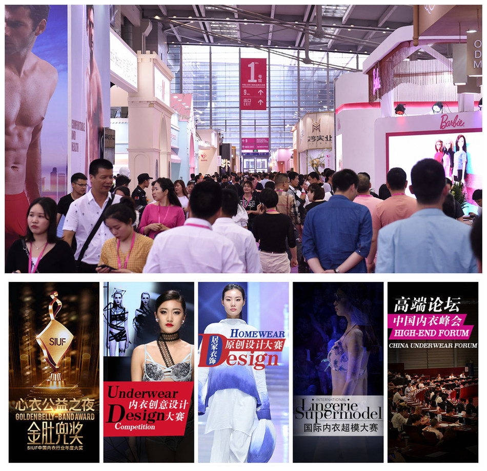 Features of China International Brand Underwear Fair