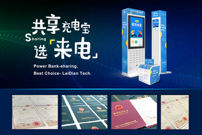 Power Bank-sharing, the best Choice-LaiDian Tech