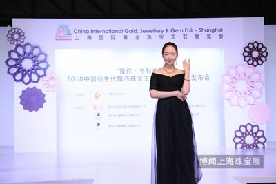 Special Event at China International Gold, Jewellery & Gem Fair - Shanghai