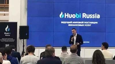 Huobi Russia event