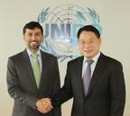 LTR - HE Eng. Suhail Mohamed Faraj Al Mazrouei and LI Yong (PRNewsfoto/GMIS)