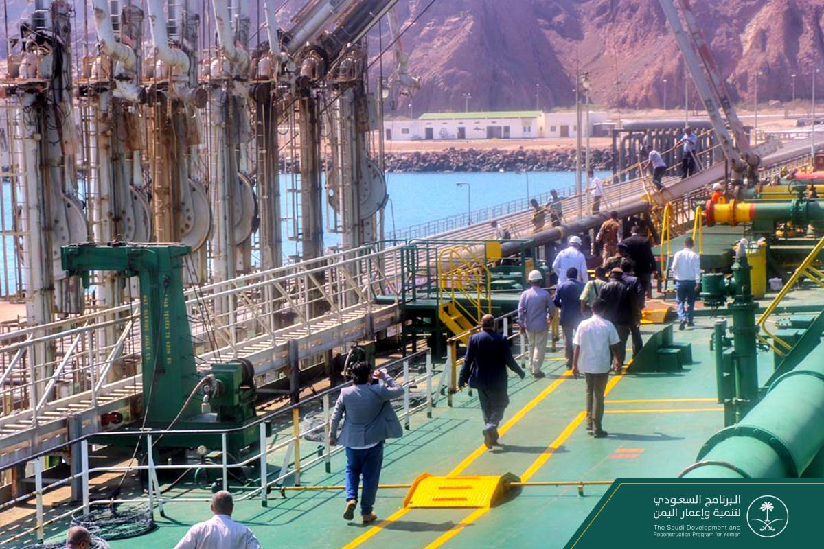 (PRNewsfoto/Saudi Development and Reconstru)