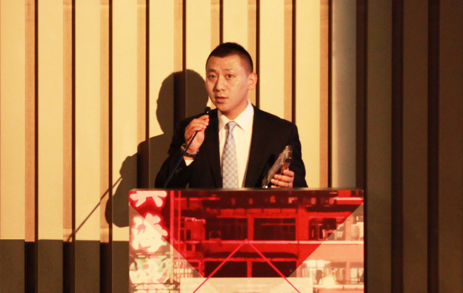 Jimmy Chen, General Manager of CGS