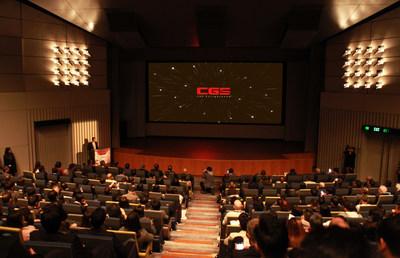 Photo de la cérémonie de remise de prix (PRNewsfoto/China Film Digital Giant Screen)