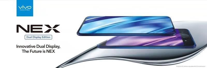 """Vivo Introduces Futuristic Dual Display Smartphone for """"NEX-Level"""" Multifaceted Experience"""