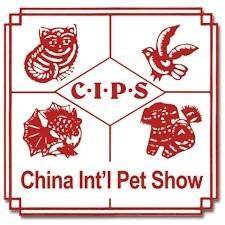 CIPS2019