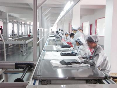 STRATACACHE收购中国嵌入式计算和商用平板电脑制造公司