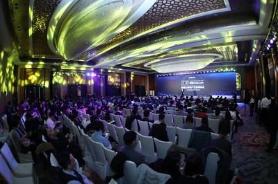 2018 Uoolu Summit in Beijing