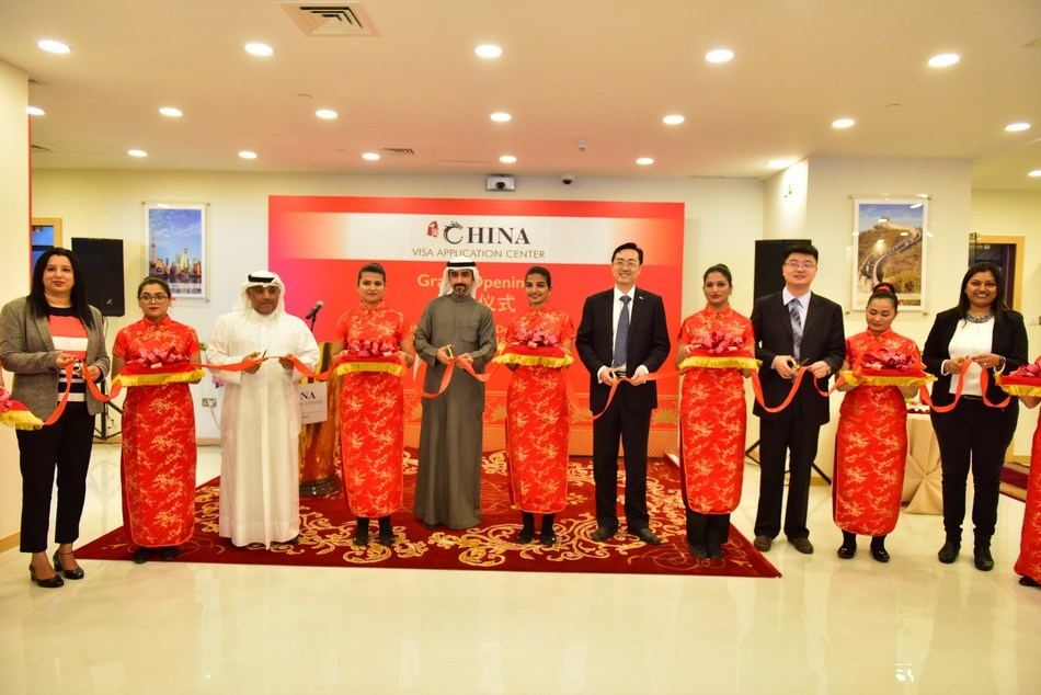 China Opens Visa Application Center in Kuwait in Partnership