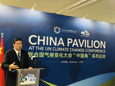 Wang speaks at the China Pavillion at the UNCCC in Katowice, Poland