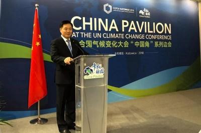 O Sr. Zhu apresentou um discurso no GGEIC (PRNewsfoto/GCL-SI)
