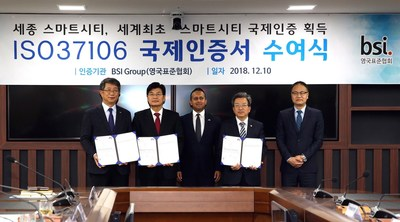 "Sejong dubbed ""Happy City"" receives world's first ISO certificate in respect of the Smart City Framework"