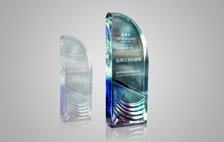 Sungrow Named International Brand Development Honoree by PR Newswire
