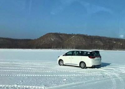 O veículo da GAC Motor foi testado em local de testes na região gelada (PRNewsfoto/GAC Motor)