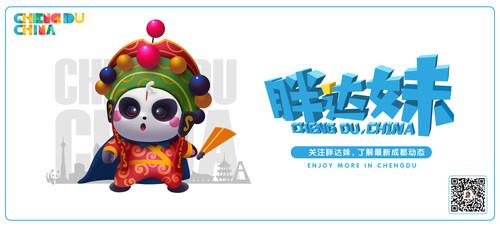 Portez une attention particulière à « PANDA », pour en savoir plus sur les dernières nouvelles de Chengdu! (PRNewsfoto/Chengdu Economic Daily Marketin)