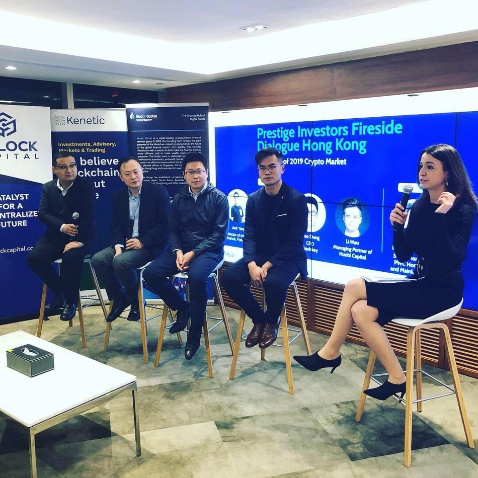 Inaugural Huobi Prestige Investor Event in Hong Kong