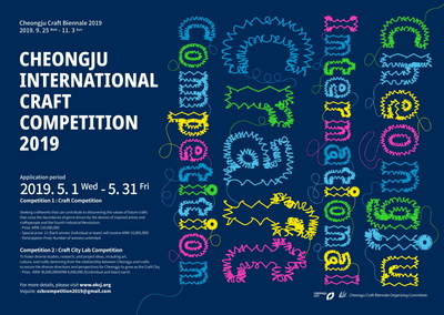 Cheongju International Craft Competition 2019 poster