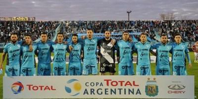 A Chery patrocinou a Copa Argentina (PRNewsfoto/Chery)