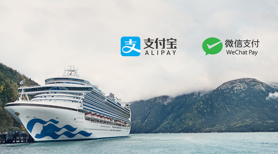 Princess Cruises Offers Alipay and WeChat Pay Onboard Ruby Princess - First cruise line to offer both payment options onboard a passenger ship in North America.