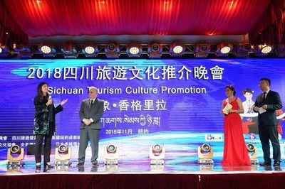 Sichuan Tourism Administration Hosts Culture Gala in New York