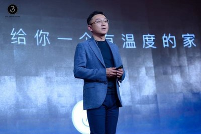 James Guan, CEO of 37 Degree Smart Home is introducing the new suite of products (PRNewsfoto/37 Degree Smart Home)
