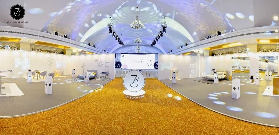 The event site (PRNewsfoto/37 Degree Smart Home)