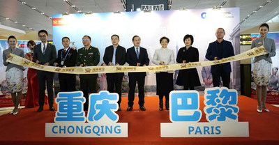 The launch ceremony of the Chongqing-Paris direct flight was held on December 18th, at the Jiangbei International Airport in Chongqing.
