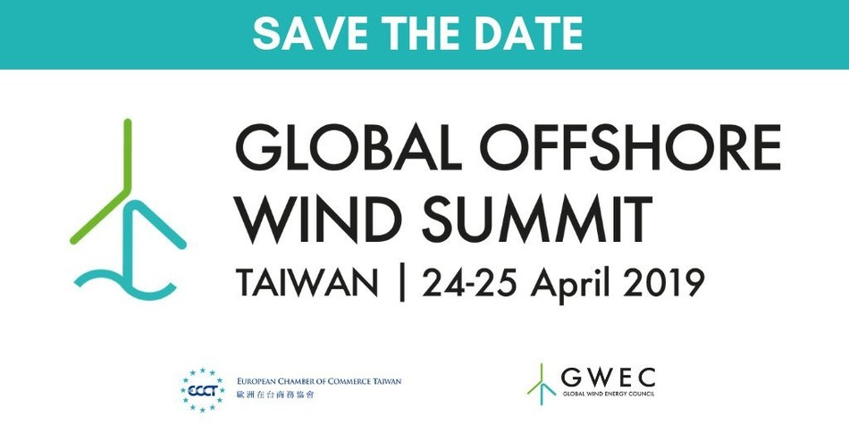 GWEC hosts first Global Offshore Wind Summit in Taiwan in 2019 (PRNewsfoto/Global Wind Energy Council)