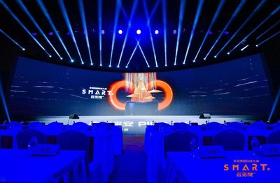 The Second Ping An SMART Tech Conference Convenes in Shanghai