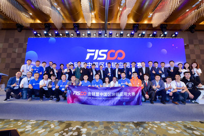 Speakers, Judges and Teams of the FISCO BCOS Blockchain Application Contest (China)